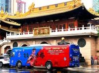 上海巴士广告,找宝苑传媒