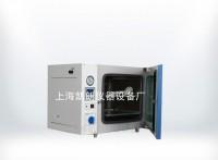 DZF-6050真空干燥箱、 厂家