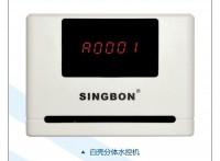 GPRS无线水电控制刷卡器 水控器 刷卡水控机