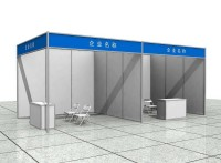 2020中国(昆山)工业爆炸与安全防护技术展览会