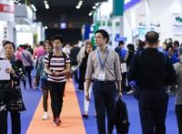 2020颁丑颈苍补深圳国际教育配资股票配资化及教育装备展览会