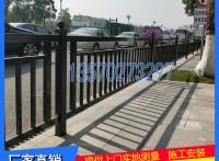 供应黄埔道路护栏,黑色甲型护栏 ,肇庆人行道栅栏按图定做