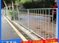深圳港式护栏厂家,人行道路栏杆, 交通护栏批发