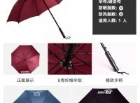 深圳广告雨伞厂家,宣传雨伞,定制折伞