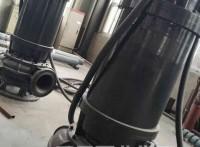 大型潜水排污泵生产厂家