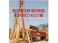 保定高压线电塔桩基打桩施工,冲孔灌注桩打桩施工