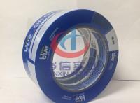 3M2090蓝色美纹纸测试胶带
