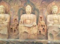阿婆髻窟假山护坡雕塑