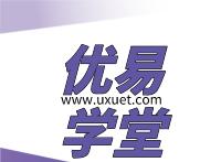 广东SAAS平台搭建网校解决方案优易学堂