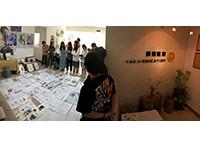 华南理工大学视觉传达研际美术教育机构好不好