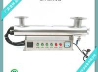 uv紫外线杀菌器400w水养殖杀菌消毒设备紫外线消毒器