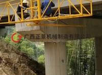 正景机械桥梁悬臂行走吊篮安全可靠