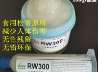 艾邦水洗环保助焊膏返修膏