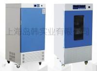 生化培养箱LRH-150F 无氟环保型生化培养箱 恒温培养箱