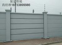 河北厂家生产组合式围墙可以选择保定铁锐全国销售