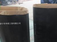 各种管道防腐热收缩材料