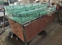 鑫辰超市海鲜展示台/不锈钢贝类展台XC-ZT