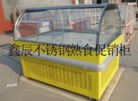 鑫辰双面熟食展示柜,超市熟食促销车,卤味熟食促销柜