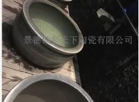 景德镇陶瓷泡澡缸温泉洗浴大缸极乐汤日式挂汤缸风吕缸厂家
