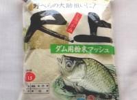厂家定做濮阳县观赏鱼饲料中封镀铝包装袋免费设计版面