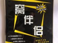 供应加工南乐县拉丝粉四边封彩印尼龙包装袋可拼版生产