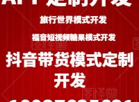芙兰服装批发网小程序开发