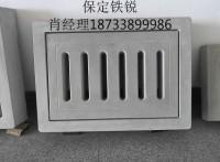 厂家全国促销雨水篦子、电力水篦子首选保定铁锐