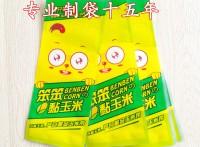 耐高温高阻隔玉米包装袋 糯玉米蒸煮彩印袋 熟玉米真空袋