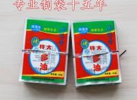 高温蒸煮尼龙真空袋 咸鸭蛋彩印复合包装袋  海咸蛋通用塑料袋