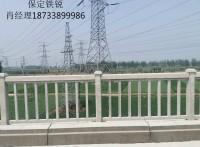 保定铁锐高铁桥梁遮板护栏美观大方厂家规格型号齐全