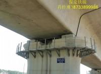 供应高铁桥墩吊篮保定铁锐厂家全国销售