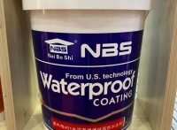 新型水性纳米中空玻璃微珠保温隔热涂料 耐博仕厂家源头
