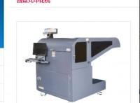 经济型高质量的服装印花机