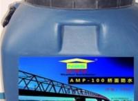 聚合物改性沥青防水涂料的施工方法 价格