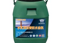 水乳型沥青防水涂料 厂家源头大量批发 工程直供