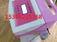 专业生产供应妇科臭氧治疗机