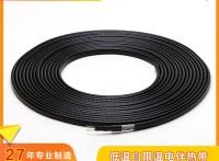湖南消防管道防冻电伴热设计安装 佳宏不锈钢加热电缆