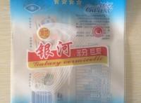 厂家定制岚县粉丝粉皮食品铝塑铝箔包装袋出厂价销售