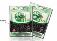 生产供应柳林县干货中封塑料复合包装袋可加印二维码