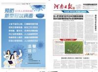 专业印刷报纸报刊期刊