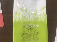 销售供应壶关县小麦粉全麦粉食品自立八边封铝箔包装袋量大优惠