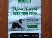 清徐县生产加工宠物用品三边封铝塑彩印包装袋可加印二维码