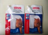 阳高县销售定制猫粮猫砂八边封镀铝自立拉链袋可拼版生产