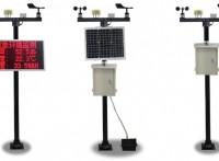 扬尘噪音在线监控,工地扬尘噪音监控,施工现场围挡