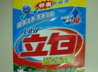 生产洗衣粉四边封自立袋/日用品包装袋/供应山丹县