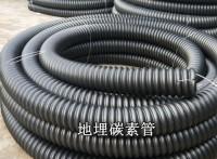 碳素管 125单壁碳素管 佰杭单壁碳素波纹管
