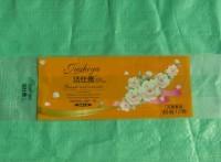 销售抽纸卫生巾复合四边封自立平底袋临泽县量大优惠