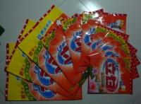 供应民乐县洗衣粉自立包装袋/尼龙彩印包装袋可拼版生产