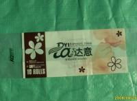 生产临泽县日用品包装袋/三层复合包装袋量大优惠