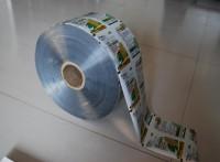 高台县肥皂自动包装卷膜/洗化用品包装卷材包材免费设计版面